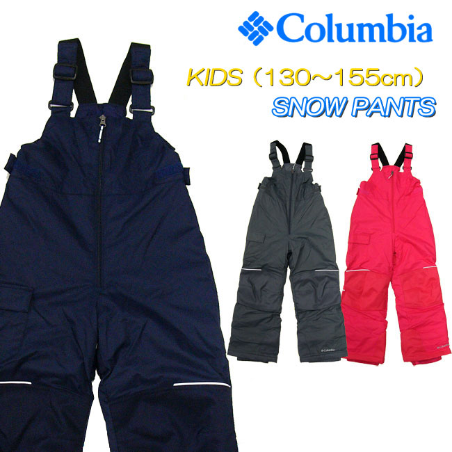 48675714bce6 YAMATOYA   Kids  new  Columbia  Colombia snow pants  cm 140 130 cm ...