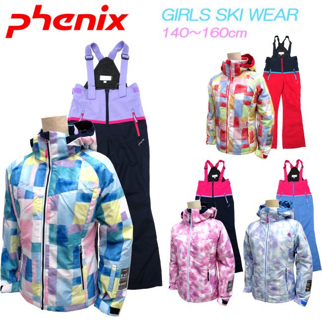 【SALE】【送料無料】[phenix] ジュニア[GIRLS] スキーウエア上下セット[140cm/150cm/160cm]フェニックス/PS8H22P90/Snow Crystal Girl's Two-piece/スノーウェア/スキーウェア/子供スノーウエア/ガールズ/女の子/女子/ボード/キッズ【あす楽】
