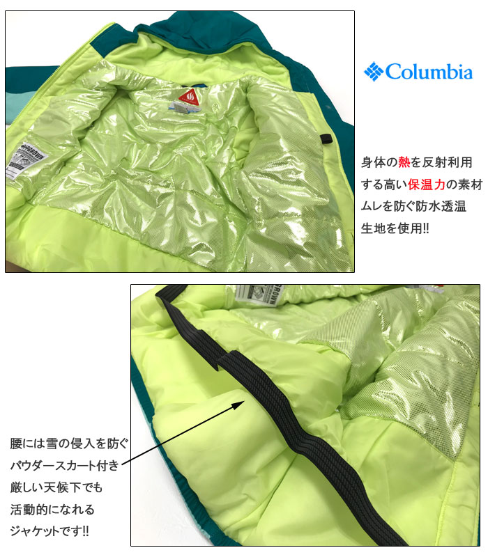 54cd2f546 YAMATOYA  Child   play with snow   sled  Snow Problem Jacket of the ...