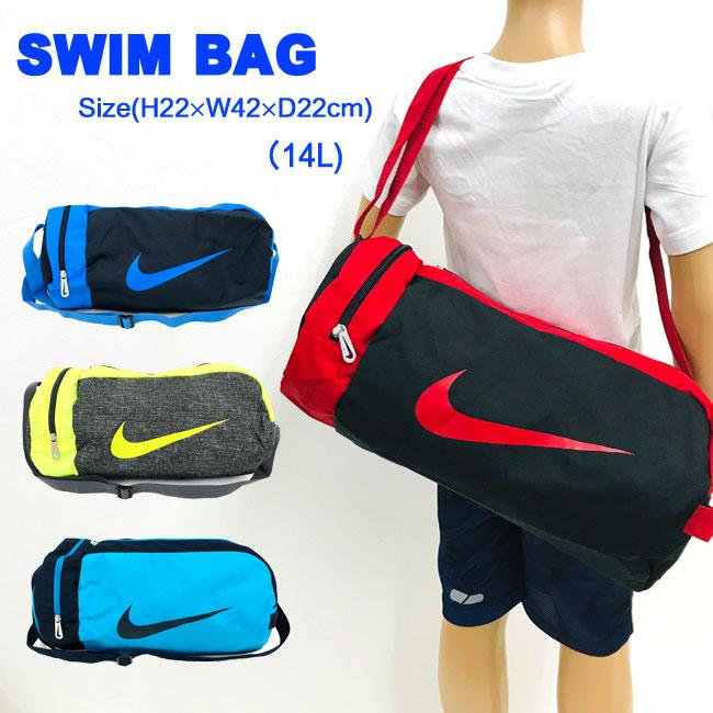 Nike Youth Boston Swimming Bag 14l 1984803 Pool