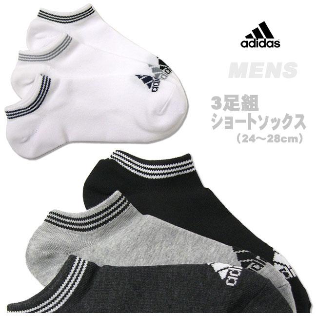 adidas Sneaker socks white