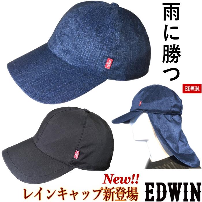 【メンズ】アウトドアで使える急な雨でも大丈夫な防水機能付きの帽子のおすすめは?