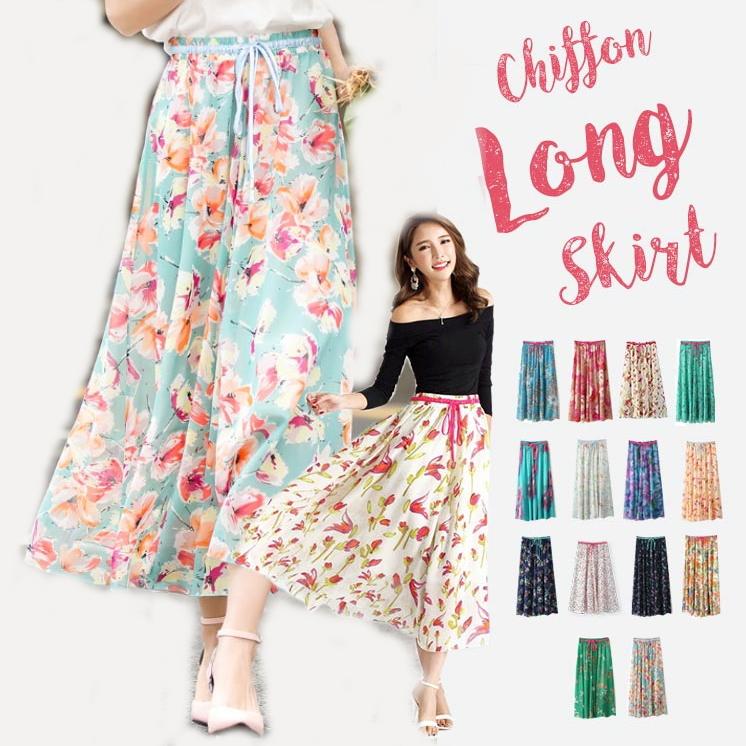 6a810299760f Long skirt / Maxi skirt / floral / summer dress / Maxi-length / resort ...