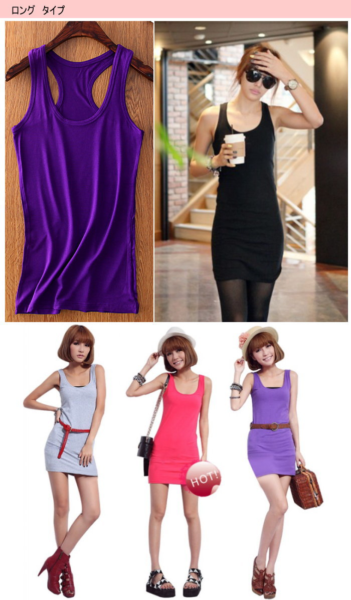 ef0d3e26315e Color white pink light gray dark gray Coral purple black wine yellow blue.  Scythe F A unit: cm. Short: Bust: Approximately 68-94 length: Approximately  61