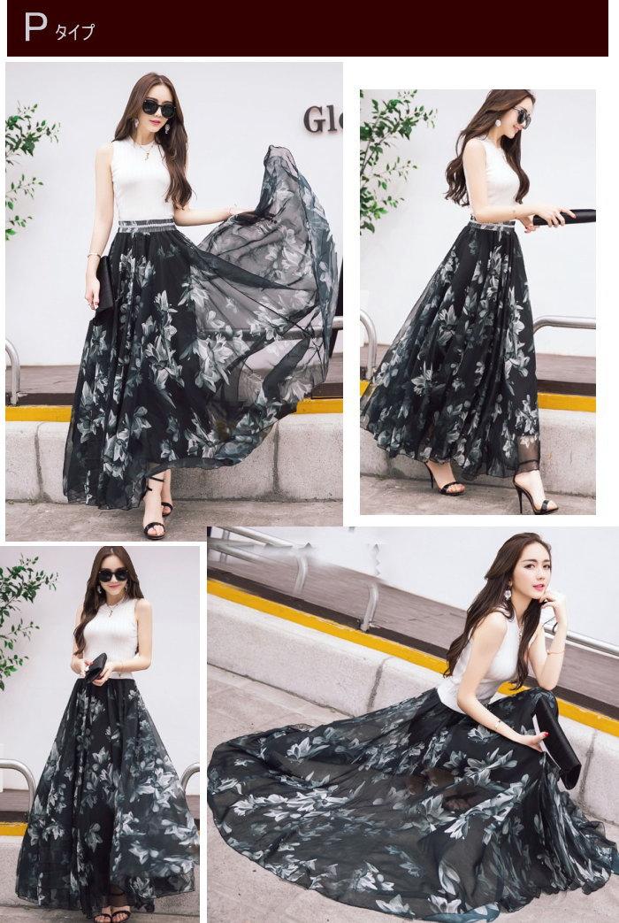 43e08f344c6 Length Maxi skirt ab06221 floral flower chiffon one piece Maxi one piece  dress Maxi one piece long skirt 2-way Maxi Maxi-length sleeveless summer  dress ...