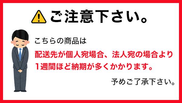 酸化防止製剤 食品添加物 セハースーパーEG 10L 缶 詰替用【代引き不可】