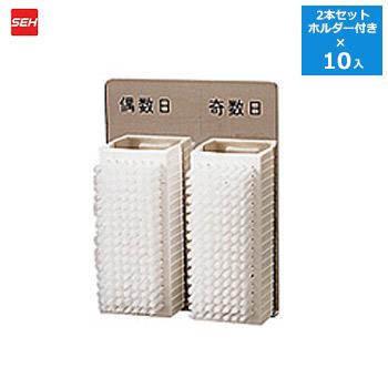 ■10入■手肌にやさしい洗浄ブラシ ハンドブラシ 2本 セットホルダー付■10入■
