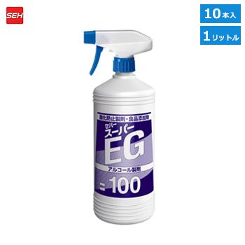 ■10本■酸化防止製剤 食品添加物 セハースーパーEG 1L スプレー トリガー付■10本■【代引き不可】