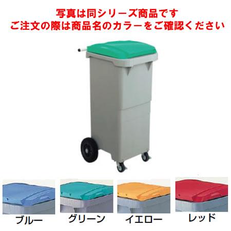 リサイクルカート イエロー【代引き不可】【ゴミ箱】【ダストボックス】【ごみ箱】 搬送型 #110 セキスイ