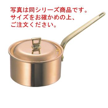 SW 銅 深型 片手鍋(蓋付)18cm ガゼル【片手鍋】【SW】【銅鍋】【深型】【業務用銅鍋】【業務用鍋】【業務用】