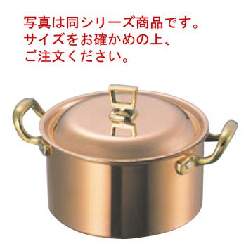 SW 銅 深型 両手鍋(蓋付)18cm ガゼル【両手鍋】【SW】【銅鍋】【深型】【業務用銅鍋】【業務用鍋】【業務用】