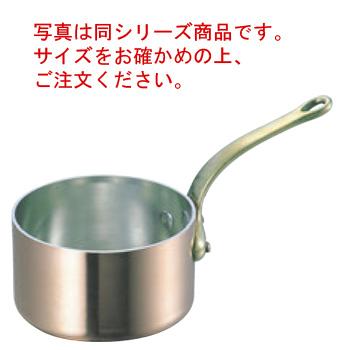 SW 銅 極厚 深型 片手鍋 蓋無(真鍮柄)15cm ガゼル【片手鍋】【SW】【銅鍋】【深型】【業務用銅鍋】【業務用鍋】【業務用】