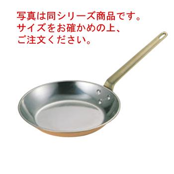 SW 銅 フライパン 24cm 丸型 ガゼル【フライパン】【SW】【銅フライパン】【銅製】【ガゼル】【業務用フライパン】【業務用】