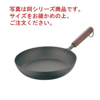 純チタン 木柄 フライパン 28cm【フライパン】【チタンフライパン】【木柄】【業務用フライパン】【業務用】