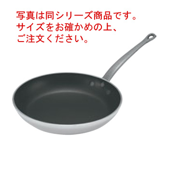 モービル シルバーストーン 丸型フライパン 9851-24cm【フライパン】【モービル】【高密度】【3層コーティング】【業務用フライパン】【業務用】