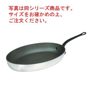 モービル シルバーストーン オーバルフライパン 9853-40cm【フライパン】【モービル】【高密度】【3層コーティング】【業務用フライパン】【業務用】【オーバルパン】