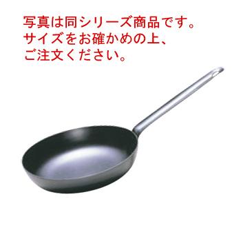 チタン フライパン 26cm【代引き不可】【フライパン】【チタンフライパン】【チタン】【業務用フライパン】【業務用】