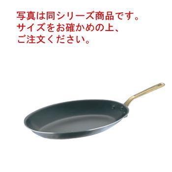 アルミ キング シルクウェア オーバルフライパン 41cm【フライパン】【シルクウェア】【アルミフライパン】【アルミ製】【業務用フライパン】【業務用】【オーバルパン】