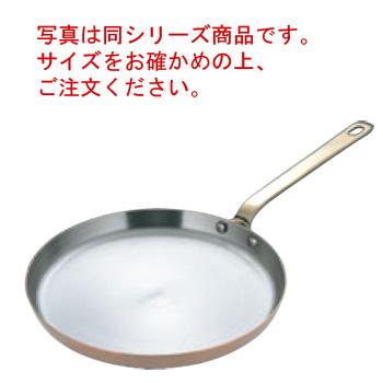 モービル カパーイノックス クレープパン 6535 25cm【クレープパン】【MAUVIEL】【Cuprinox】【片手パン】【銅フライパン】【業務用フライパン】【業務用】