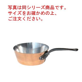 モービル カパーイノックス テーパーパン 6503-24cm【代引き不可】【テーパーパン】【MAUVIEL】【Cuprinox】【片手鍋】【銅鍋】【業務用鍋】【業務用】