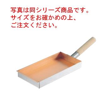 ロイヤル 銅クラッド 玉子焼 XED-260【玉子焼き】【だし巻き】【伊達巻パン】【フライパン】【電磁調理器対応】【IH対応】【ロイヤル】