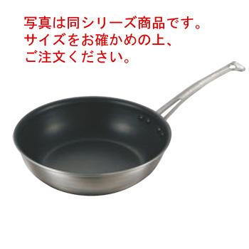 キングフロン ステンキャストハンドル 深型フライパン 24cm【フライパン】【ステンレスパン】【キングフロン】【電磁調理器対応】【IH対応】【ステンレス製】