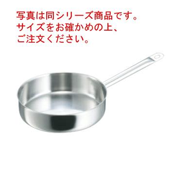 浅型 ギフト・のし可 柳宗理 1円アイテム対象 IH対応 つや消し 両手鍋 22cm 313037