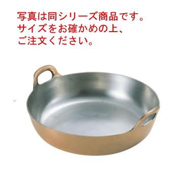 EBM 銅 プレス 揚鍋 36cm(板厚3.0mm)【揚げ鍋】【天ぷら鍋】【天麩羅鍋】【銅製】【業務用】