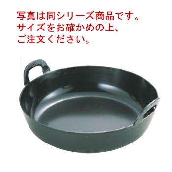 鉄 プレス 厚板 揚鍋 51cm(板厚3.2mm)【揚げ鍋】【天ぷら鍋】【天麩羅鍋】【鉄鍋】【鉄製揚鍋】【業務用】