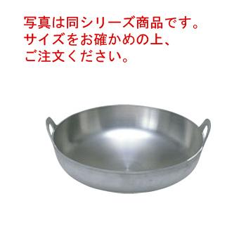 アルミイモノ 揚鍋 42cm(板厚2.5mm)【揚げ鍋】【天ぷら鍋】【天麩羅鍋】【アルミ製】【鋳物】【業務用】