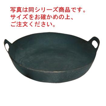 鉄イモノ 揚鍋 40cm(板厚3.0mm)【揚げ鍋】【天ぷら鍋】【天麩羅鍋】【鉄製】【鋳物】【業務用】