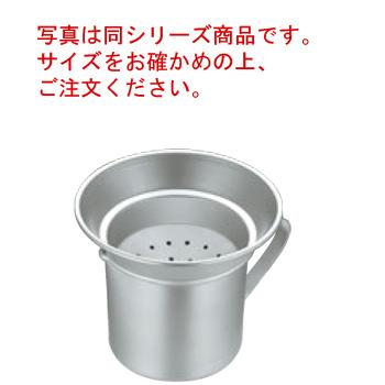 アルミ 揚玉入 大(φ235)【揚げ物用品】
