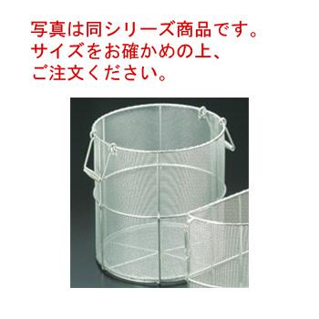 EBM 18-8 寸胴型 スープ取りザル 39cm用【スープ濾し】【スープこし】【ステンレス】【業務用】