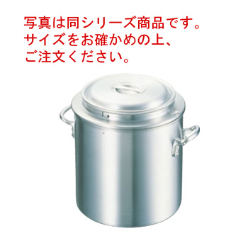 アルミ 湯煎鍋 24cm 10L【キッチンポット】【保存容器】【ステンレス製】【ステンレスポット】【業務用】
