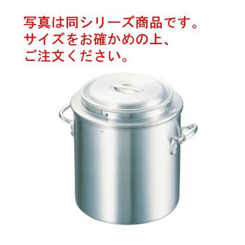 アルミ 湯煎鍋 33cm 27L【代引き不可】【キッチンポット】【保存容器】【ステンレス製】【ステンレスポット】【業務用】