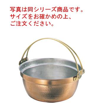 SW 銅 吊付 料理鍋 33cm【代引き不可】【料理鍋】【吊付】【銅鍋】【銅製】【段付鍋】【業務用鍋】【業務用】