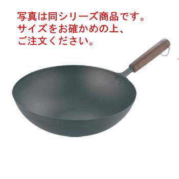 純チタン 木柄 いため鍋 28cm【炒め鍋】【中華鍋】【チタン鍋】【業務用】