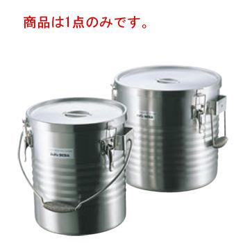 サーモス 18-8 保温食缶 シャトルドラム JIK-W18【代引き不可】【キッチンポット】【保存容器】【ステンレス製】【ステンレスポット】【密閉容器】【業務用】