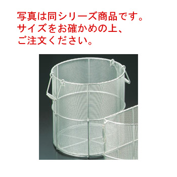 EBM 18-8 寸胴型 スープ取りザル 27cm用【スープ濾し】【スープこし】【ステンレス】【業務用】
