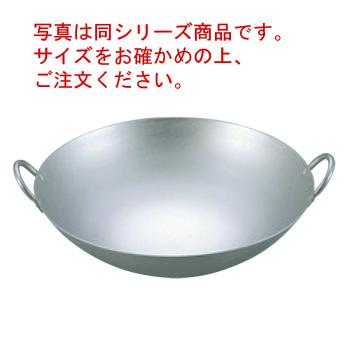 EBM 純チタン 超軽量 中華両手鍋 39cm【中華鍋】【チタン鍋】【チタン製中華鍋】【業務用】
