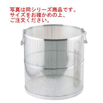 UK 18-8 パンチング スープ取りザル 丸型 39cm用