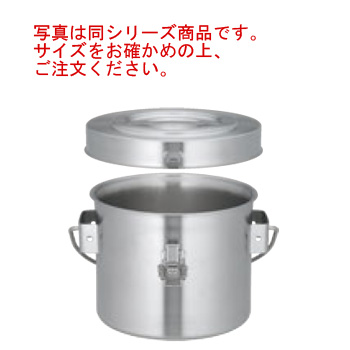 サーモス 18-8 保温食缶 シャトルドラム GBC-02P(パッキン付)【キッチンポット】【保存容器】【ステンレス製】【ステンレスポット】【密閉容器】【業務用】