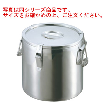 EBM ステンレス 二重保温食缶 30cm【キッチンポット】【保存容器】【ステンレス製】【ステンレスポット】【密閉容器】【業務用】