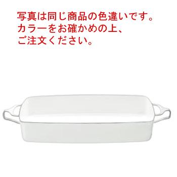 DANSK コベンスタイル ラージベーカー ティール【ラージベーカー】【DANSK】【ダンスク】【Koben Style】【コベンスタイル】【IH対応】【オーブン対応】【キッチン用品】