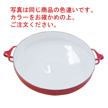 DANSK コベンスタイル ラージビュッフェ ホワイト【ラージビュッフェ】【DANSK】【ダンスク】【Koben Style】【コベンスタイル】【IH対応】【オーブン対応】【キッチン用品】