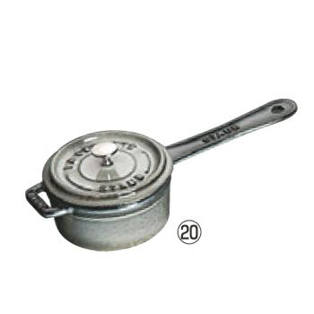 ストウブ ミニソースパン 10cm グレー 40509-536【ソースパン】【片手鍋】【オーブン対応】【staub】【ストウブ】【キッチン用品】