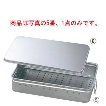80mm【バット】【角バット】【番重】 キングボックス(番重)大 アルマイト 手付パンチング