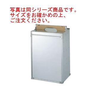アルミ ランチ用 出前箱 4段【出前箱】【岡持ち】