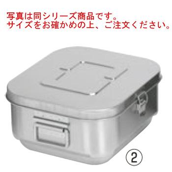ステンマイルドボックスS クリップ付 SMB-07C【代引き不可】【食缶】【バット】