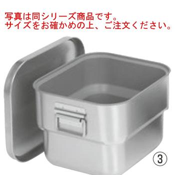 ステンマイルドボックスS テフロン加工付 SMB-04F【代引き不可】【食缶】【バット】